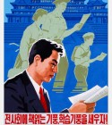 <p>Domus, Milano, Italy – Flowers for Kim Il Sung: Art and Architecture from North Korea, 4 May 2010 (5/5) – © archive peter noever</p>