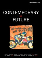 "Cover of ""Contemporary = Future"", Supplement of The Moscow Times, 10 September 2014"